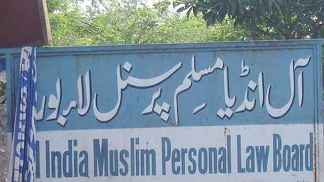 all-india-muslim-personal-law-board