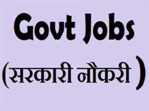 govt-jobs-in-indian-army-5667ca442d97a_exlst