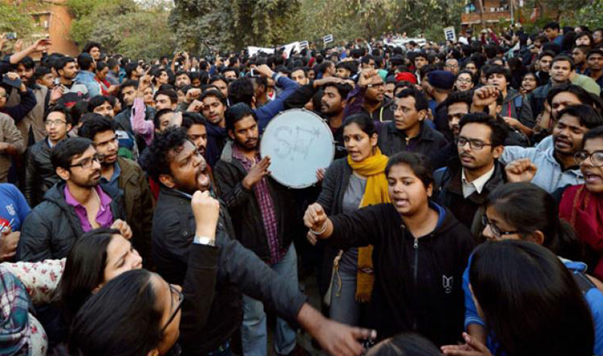 anti-nationalist -JNU