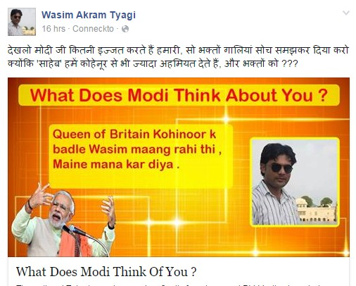 What Modi think about you