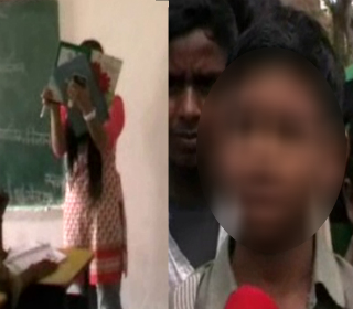 students beaten over sir and mam
