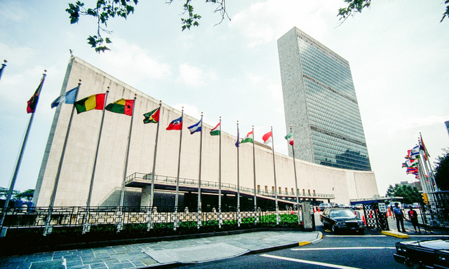 united-nations-building-exterior-nyc