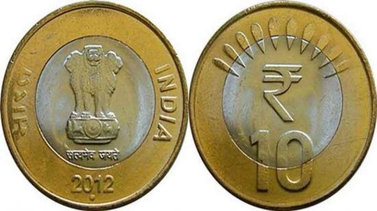 10-rupees-coin