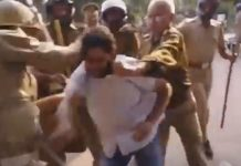 rajiv radav beaten by police